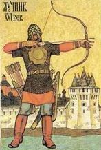 Русский лук