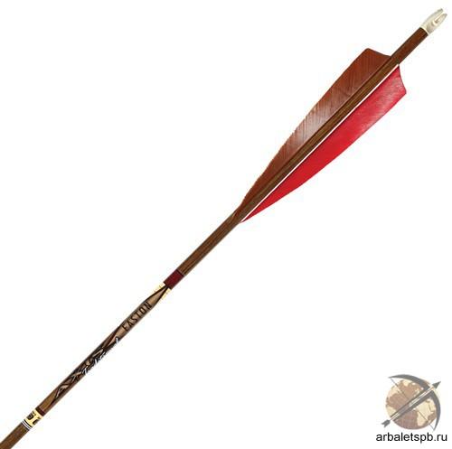 Стрела с натуральным оперением E AXIS Traditional