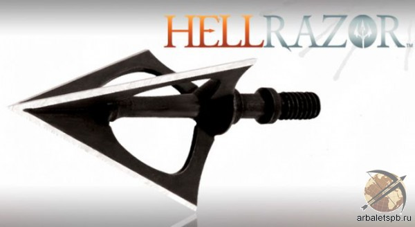 Наконечник NAP Hellrazor for Crossbow 125gr (3 шт)